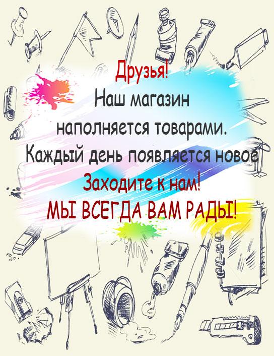 Художникам в U-Art