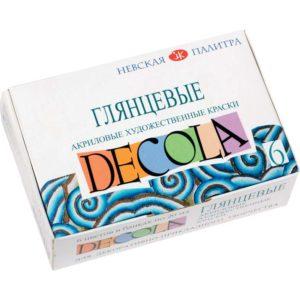 Набор акриловых глянцевых красок DECOLA 6 цветовв банках по 20 мл
