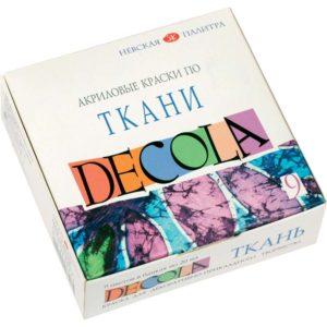 Набор акриловых красок по ткани Decola 9 цв