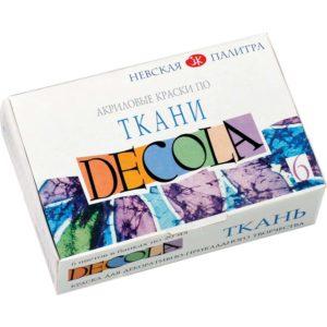 Набор акриловых красок по ткани Decola 6 цв