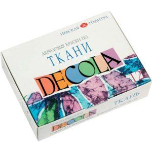 Набор акриловых красок по ткани Decola 12 цв