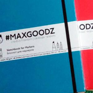 Скетчбук для маркеров Marker Pro