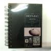 Fabriano-Sketch-Book-80-110-10_5x14_8-Spiral-Portrait