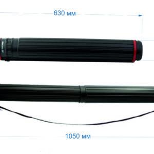 Тубус телескопический для бумаги